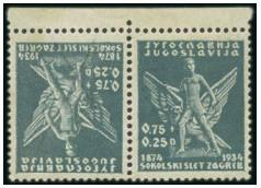 Philatelic gallery (0)
